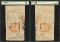 CHINA--EMPIRE. Ch'ing Dynasty. 2000 Cash, 1858 (Yr. 8). P-A4f. PMG About Uncirculated 55 EPQ.