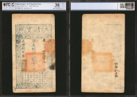 CHINA--EMPIRE. Ta Ch'ing Pao Ch'ao. 2000 Cash, 1858. P-A4f. PCGS GSG Very Fine 30 Details. Tape Removed.