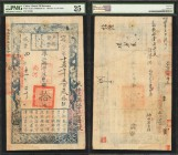 Appealing Board of Revenue 10 Taels