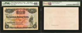 Radiant 1904 Imperial BOC 50 Dollar