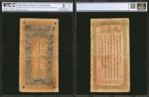 CHINA--EMPIRE. Kiangsi Government Bank. 1 Chuan, 1908. P-UNL. PCGS GSG Good 3 Details. Repair.