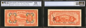 CHINA--REPUBLIC. China Silk and Tea Industrial Bank. 5 Dollars, 1925. P-A120Ba. PCGS GSG About Uncirculated 53 Details. Ink Stamp, Writing in Ink.