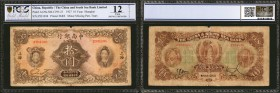 CHINA--REPUBLIC. China and South Sea Bank Limited. 10 Yuan, 1927. P-A129a. PCGS GSG Fine 12 Details. Minor Missing Part, Tears.