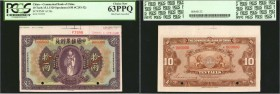 CHINA--REPUBLIC. Commercial Bank of China. 10 Taels, 1920. P-A136s. Specimen. PCGS Currency Choice New 63 PPQ.