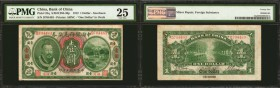 CHINA--REPUBLIC. Bank of China. 1 Dollar, 1912. P-25q. PMG Very Fine 25.