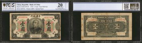 CHINA--REPUBLIC. Bank of China. 1 Yuan, 1914. P-33. PCGS GSG Very Fine 20 Details. Spotted Paper.