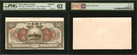 CHINA--REPUBLIC. Bank of China. 5 Dollars, 1918. P-52p1. Proof. PMG Uncirculated 62 and 63.