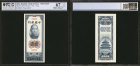 CHINA--REPUBLIC. Bank of China. 1 Yuan, 1941. P-91s. Specimen. PCGS GSG Superb Gem Uncirculated 67 OPQ.