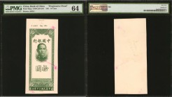 CHINA--REPUBLIC. Bank of China. 10 Yuan, 1941. P-94pp. Progressive Proof. PMG Choice Uncirculated 64.