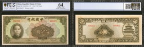 CHINA--REPUBLIC. Bank of China. 500 Yuan, 1942. P-99. PCGS GSG Choice Uncirculated 64.