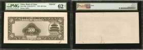 CHINA--REPUBLIC. Bank of China. 500 Yuan, 1942. P-99pp. Progressive Proofs. PMG Mixed Grades.