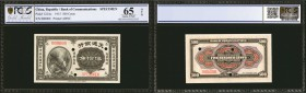 CHINA--REPUBLIC. Bank of Communications. 500 Cents, 1915. P-122As. Specimen. PCGS GSG Gem Uncirculated 65 OPQ.
