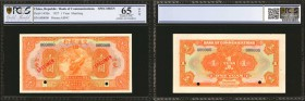 CHINA--REPUBLIC. Bank of Communications. 1, 5 & 10 Yuan, 1.11.1927. P-145Bs, 146Cs & 147Bs. Specimens. PCGS GSG Choice Uncirculated 64 OPQ & Gem Uncir...