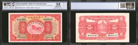 CHINA--REPUBLIC. Bank of Communications. 5 Yuan, ND(1935-old 1931). P-150. PCGS GSG Choice Very Fine 35 Details. Pressed.