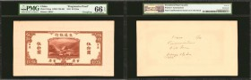 CHINA--REPUBLIC. Bank of Communications. 50 Yuan, 1941. P-161pp. Progressive Proof. PMG Gem Uncirculated 66 EPQ.