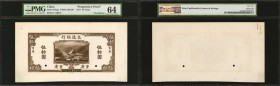 CHINA--REPUBLIC. Bank of Communications. 50 Yuan, 1941. P-161pp. Progressive Proof. PMG Choice Uncirculated 64.
