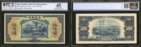 CHINA--REPUBLIC. Bank of Communications. 500 Yuan, 1941. P-163a. PCGS GSG Choice Extremely Fine 45.
