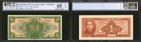 CHINA--REPUBLIC. Central Bank of China. 1 to 100 Dollars, 1928. P-195s to 199s. Specimens. PCGS GSG About Uncirculated 55 to Superb Gem Uncirculated 6...