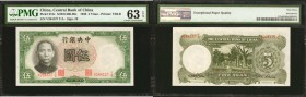 CHINA--REPUBLIC. Central Bank of China. 5 Yuan, 1936. P-213a & 213c. PMG Choice About Uncirculated 58 to Choice Uncirculated 63 EPQ.