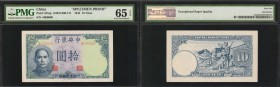 CHINA--REPUBLIC. Central Bank of China. 10 Yuan, 1942. P-245sp & 245c. PMG Gem Uncirculated 65 EPQ & 66 EPQ.