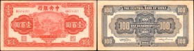 Consecutive 1942 Central Bank 100 Yuans