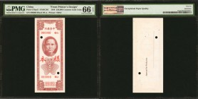 CHINA--REPUBLIC. 250000 Customs Gold Units, 1948. P-374pd. Printers Designs. PMG Gem Uncirculated 66 EPQ and Superb Gem Uncirculated 67 EPQ.