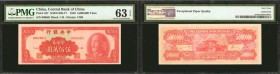 CHINA--REPUBLIC. Central Bank of China. 5,000,000 Yuan, 1949. P-427. PMG Choice Uncirculated 63 EPQ.