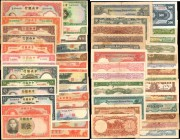 CHINA--REPUBLIC. Central Bank of China. Mixed Denominations, Mixed Dates. P-Various. Very Fine to Uncirculated.