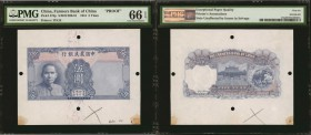 CHINA--REPUBLIC. Farmers Bank of China. 5 Yuan, 1941. P-475p. Proof. PMG Gem Uncirculated 66 EPQ.
