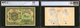 CHINA--REPUBLIC. National Industrial Bank of China. 1 to 10 Yuan, 1924. P-525a to 527a. PCGS GSG About Uncirculated 53 Details to Choice Uncirculated ...