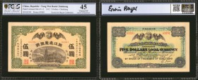 CHINA--REPUBLIC. Tung Wai Bank Chinkiang. 5 Dollars, 1912. P-UNL. PCGS GSG Choice Extremely Fine 45.