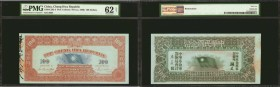 Ultra Rare Chung Hwa 100 Dollar