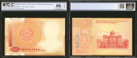 CHINA--PEOPLE'S REPUBLIC. Commemorative. Ticket of China Banknote Printing & Minting Museum. Test Notes, ND (2002). PCGS GSG Gem Uncirculated 66 OPQ &...