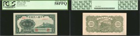 CHINA--PEOPLE'S REPUBLIC. People's Bank of China. 100 Yuan, 1948. P-806. PCGS Currency Choice About New 58 PPQ.