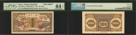 CHINA--PEOPLE'S REPUBLIC. People's Bank of China. 100 Yuan, 1948. P-807as. Specimen. PMG Choice Uncirculated 64 EPQ.