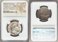 SELEUCID KINGDOM. Antiochus II Theos (261-246 BC). AR tetradrachm (28mm, 17.00 gm, 9h). NGC Choice XF 5/5 - 4/5. Seleucia on the Tigris. Diademed head...