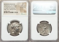 SELEUCID KINGDOM. Antiochus III the Great (222-187 BC). AR tetradrachm (28mm, 17.13 gm, 1h). NGC XF 5/5 - 3/5. Antioch on the Orontes, Series 3, ca. 2...