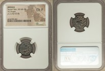 JUDAEA. The Jewish War (AD 66-70). AE prutah (17mm, 6h). NGC Choice Fine. Jerusalem, Year 2 (AD 67/8). Year two (Paleo-Hebrew), amphora with broad rim...
