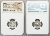 JUDAEA. Bar Kokhba Revolt (AD 132-135). AR zuz (18mm, 3.17 gm, 1h). NGC Choice AU 4/5 - 3/5, overstruck. Dated Year 2 (AD 133/4). Simon (Paleo-Hebrew)...