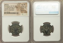 JUDAEA. Bar Kochba Revolt (AD 132-135). AE 'middle bronze' (23mm, 6.32 gm, 12h). NGC Choice VF 3/5 - 3/5, adjusted flan. Undated, attributed to Year 3...