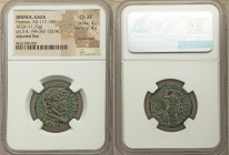 JUDAEA. Gaza. Hadrian (AD 117-138). AE (24mm, 11.72 gm, 12h). NGC Choice XF 4/5 - 4/5, repatinated, adjusted flan. Dated Regnal Year 5 and Civic Year ...