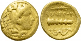 KINGS OF MACEDON. Philip II (359-336 BC). GOLD 1/4 Stater. Pella.