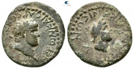 Lykaonia. Iconion. Nero AD 54-68. Bronze Æ