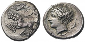 GREEK COINS   Sicily   Syracuse, c. 415-405 BC. Tetradrachm (Silver, 26mm, 17.21g 1), signed by Eumenes on the reverse. Quadriga galloping to left wi...
