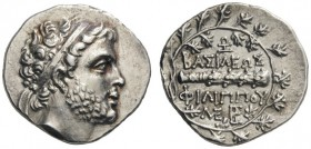 GREEK COINS   Kings of Macedon   Philip V, 221-179 BC. Drachm (Silver, 18mm, 3.95g 12), Pella, with Zoilos as chief mint­master, c. 184-179. Diademed...