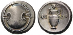 GREEK COINS   Boeotia   Thebes, c. 405-395 BC. c. 395-338 BC. Stater (Silver, 20mm, 12.16g), under the magistrate Phido..., c. 363-338. Boeotian shie...