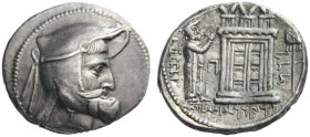 GREEK COINS   Persis   Vahbarz (Oborzos), governor, c. mid 3rd cen­tury BC. Tetradrachm (Silver, 26mm, 16.86g 1), Perse­polis. Diademed head of Vahba...