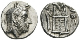 GREEK COINS   Persis   Vādfradād (Autophradates) II, governor (?), c. mid 3rd century BC. Drachm (Silver, 16mm, 4.11g 2), Persepolis. Diademed and be...