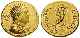 GREEK COINS   lemaic Kings of Egypt   Ptolemy IV Philopator, 225-205 BC. Octodrachm (Gold, 26mm, 27.83g 12), with a portrait of his father, Ptolemy I...