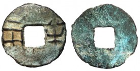 Warring States, State of Qin, 336 - 221 BC, Unusual Ban Liang